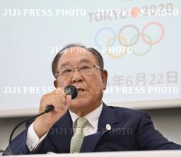会長 委員 副 組織 オリンピック 会