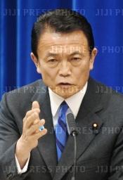 眉毛 総理 大臣